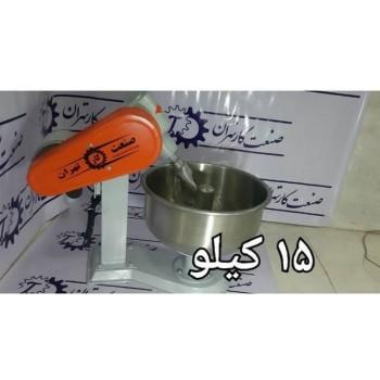 خمیرکن پانزده کیلویی صنعت کار تهران