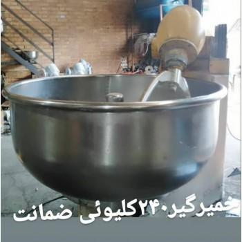 خمیرگیر دویست و چهل کیلویی صنعت کار تهران