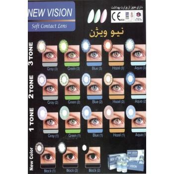 لنز طبی رنگی نیوویژن (new vision)