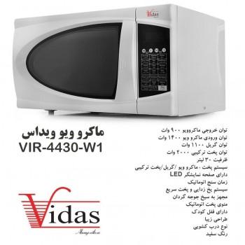 ماکروویو ویداس مدل VIR_4430_W1